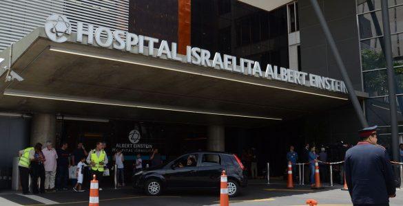 Hospital Albert Einstein está em busca de jornalista de ciência